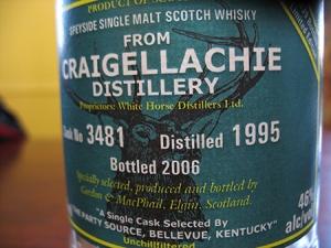g&mcraigellachie11