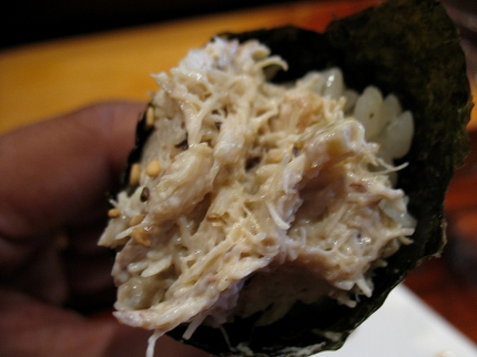 Blue Crab Handroll. Perhaps a ploy to make you feel more full at the end but who cares when the crab is this fresh and sweet and so wonderfully seasoned?