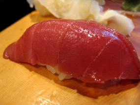 Followed by chutoro (medium fatty tuna belly).