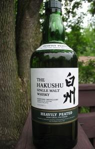 Hakushu Heavily Peated
