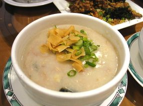 Congee (pork and preserved egg)--quite good