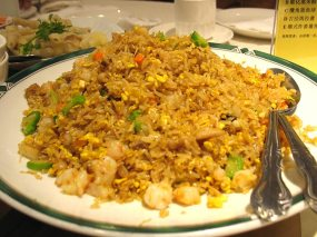 Mixed fried rice. We got this for the boys but the three adults devoured it--really very good.