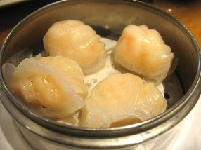 Har Gow--these were just okay.