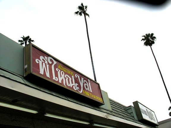 Yai (5757 Hollywood Blvd)
