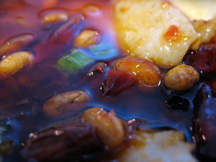 Crispy Beans