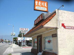 Chung King (1000 S. San Gabriel Blvd., San Gabriel)