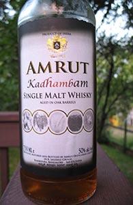 Amrut Kadhambam