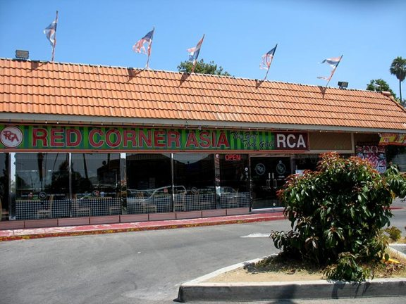 Red Corner Asia (5267 Hollywood Boulevard)