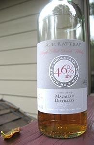 Macallan15, 1995