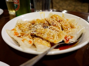 "Chengdu Spicy Dumplings: These are from the ""Sichuan Snacks"" section at the back of the menu and are very good."