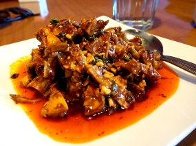 Steamed Chicken in Spicy Sauce