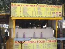 This is not chaat but I couldn't resist. This counter, outside the Spice World Mall in Noida, is one of many in Delhi (and elsewhere in India) serving the other great and ubiquitous Indian fast food: Indian-Chinese food. This is pretty fancy--back in the day we ate greasy chowmein from broken down trucks in South Extension. Yes, the whole food truck thing started in Delhi in the 1980s and before.
