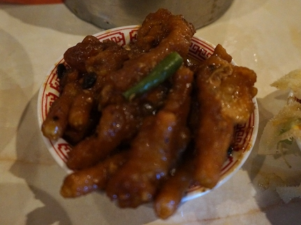 Yangtze: The chicken feet were likewise superior to the ones at Mandarin Kitchen.