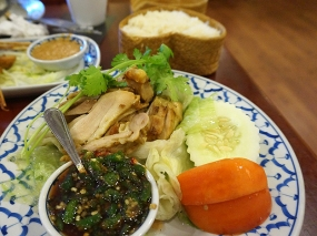 Supatra Thai: Grilled Chicken