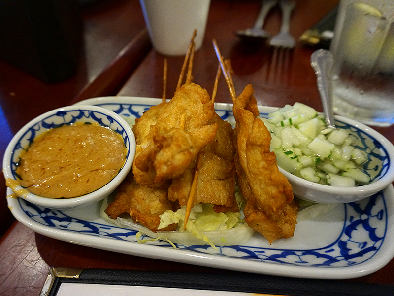 Supatra Thai: Chicken Satay
