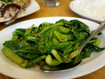 Sapp Coffee Shop: Chinese Broccoli with Salted Fish