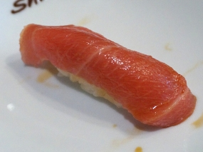Chutoro (the medium-fatty cut)