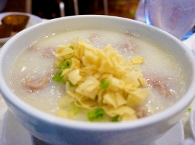 Sea Harbour: Dried Scallop and Meatball Congee
