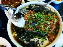 Hunan Mao: Steamed Fish Head Casserole with Special Hot Pepper