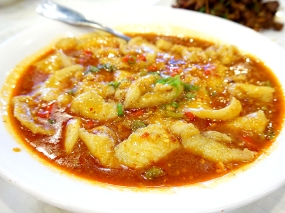 Chengdu Taste: Fish with Mom's Preserved Chiilli