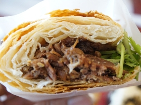 "Marinated Beef in Flaky Bun---in India we would call this a ""beef patty""; it was okay."