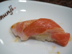 Otoro (the ultra-fatty cut)