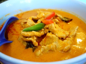 Pa Ord 3: Panang Curry with Pork