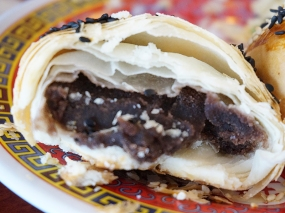 Red Bean Pastry.