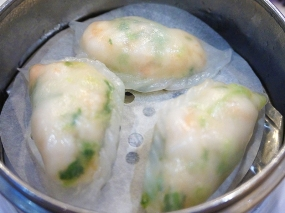 Sea Harbour: Shrimp, Dry Scallop and Chinese Celery Dumpling