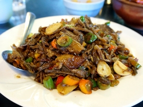 Hunan Mao: Smoked Hunan Ham with Dried Long Bean