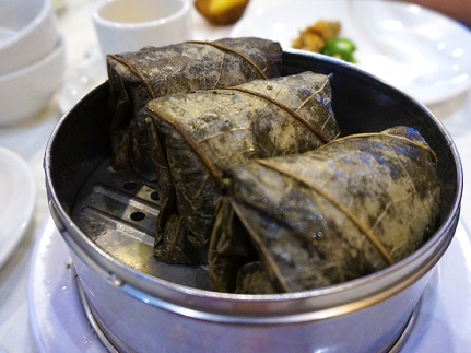 Sea Harbour: Sticky Rice Wrapped with Lotus Leaf