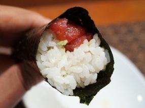 Tuna Hand Roll