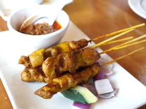 Peninsula: Chicken Satay