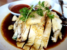 Peninsula: Hainanese Chicken