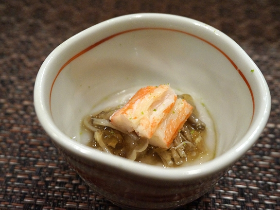 "Cold vegetable ""soup"" of pureed taro with Japanese mushrooms, topped with snow crab. This was nice on its own terms but felt like too heavy a start to the meal."
