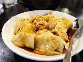 "Also from the ""Szechuan Snacks"" section, these wontons are closely related to the Chengdu spicy dumplings (and for all I know I have them reversed)."
