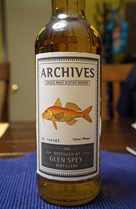 Glen Spey 25, Archives