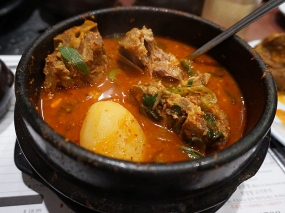 Why I like to eat at Keungama: gamjatang, a spicy soup/stew made with pork neck and potatoes.