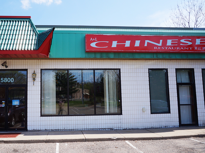 Chinese Food Inver Grove Heights Minnesota