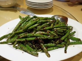 The ubiquitous green beans, done competently.