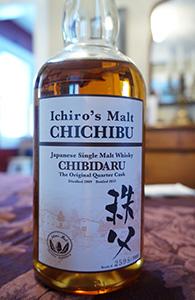 Chichibu 2009, Chibidaru