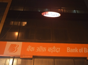 Use Google Maps to get close, then ask someone on the street where the Bank of Baroda is and then climb up a bunch of steep flights of stairs to the third floor.