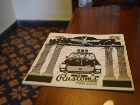 Rustom's: Menu