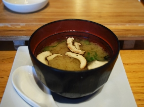 This miso soup with mushrooms came with the set combo.