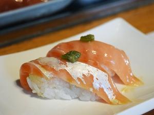 Nori: Sake Toro