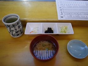 Both combos came with serviceable miso soup and a bunch of pickled veg (which was a nice touch).