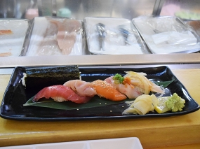 There are a few sushi combos. This one was $14.50, I think.