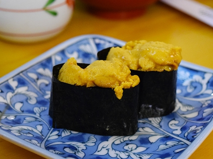 The uni was surprisingly good--which is not to say it was great.