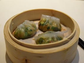 Not sure if this is the same as Chiu Chow dumplings but either way far superior to anything similar we'd had before.