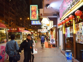 Unlike the IFC, this is the bustling Hong Kong of the movies.